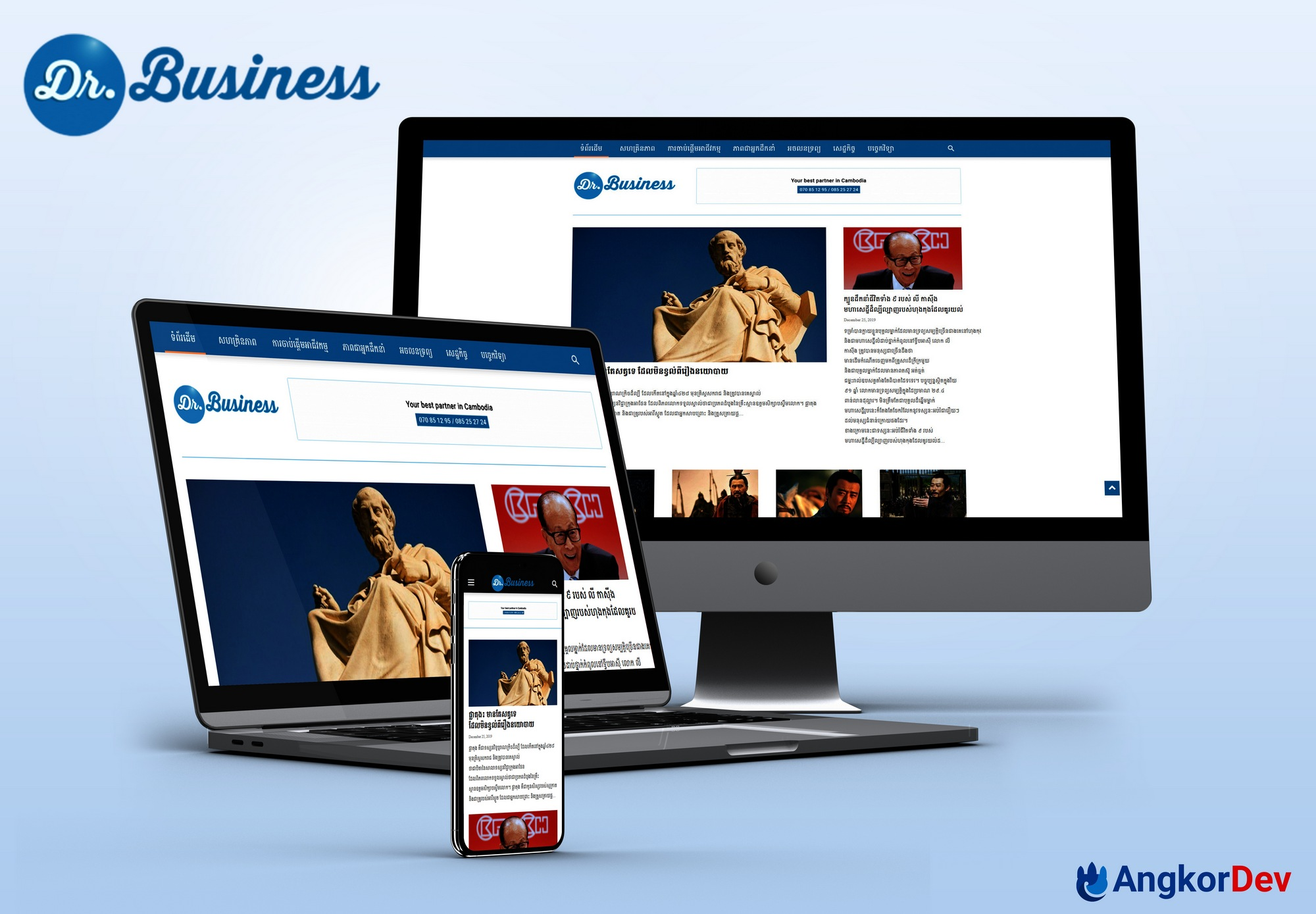 Website Design for Dr. Business Cambodia