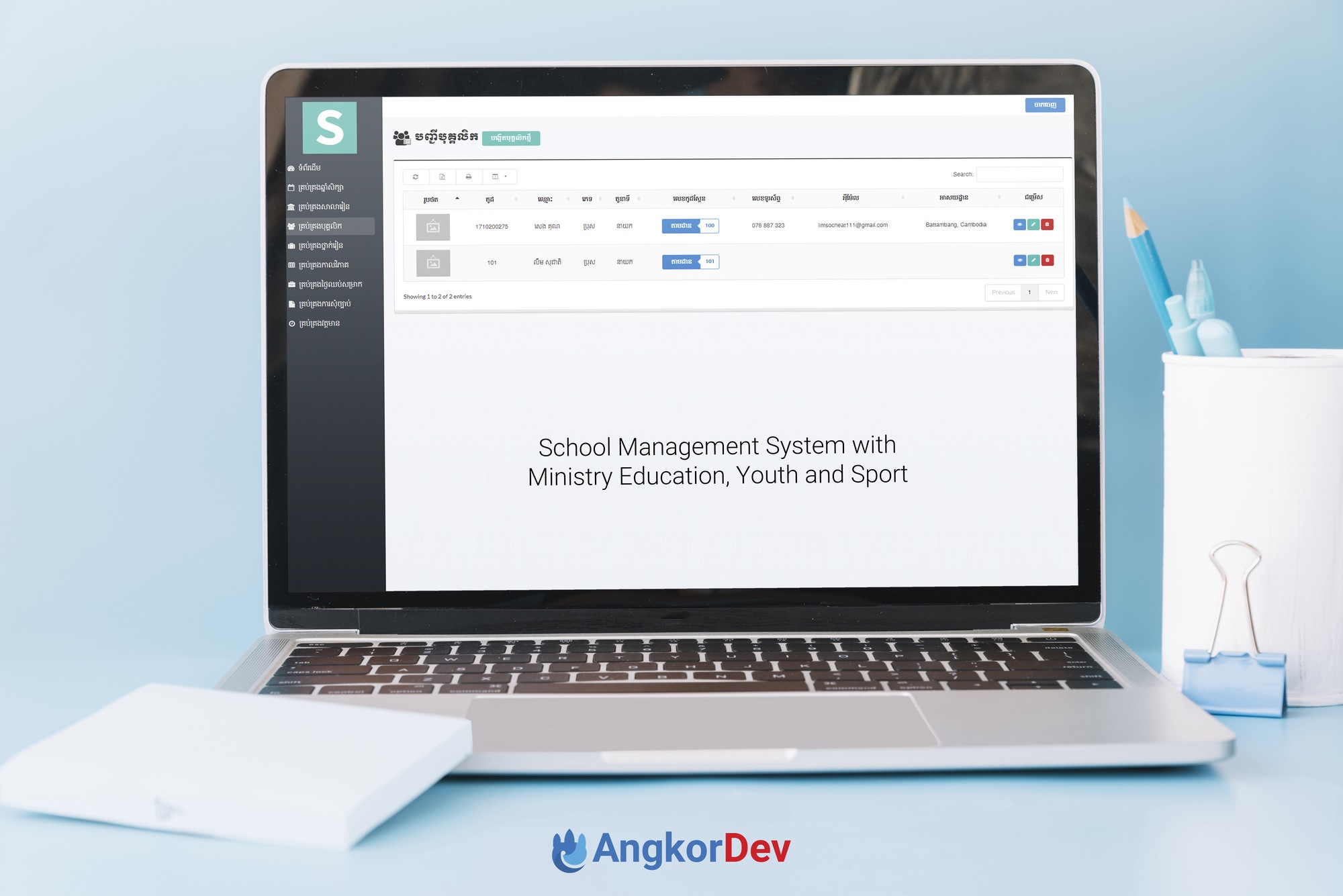 School Management System with Ministry Education, Youth and Sport
