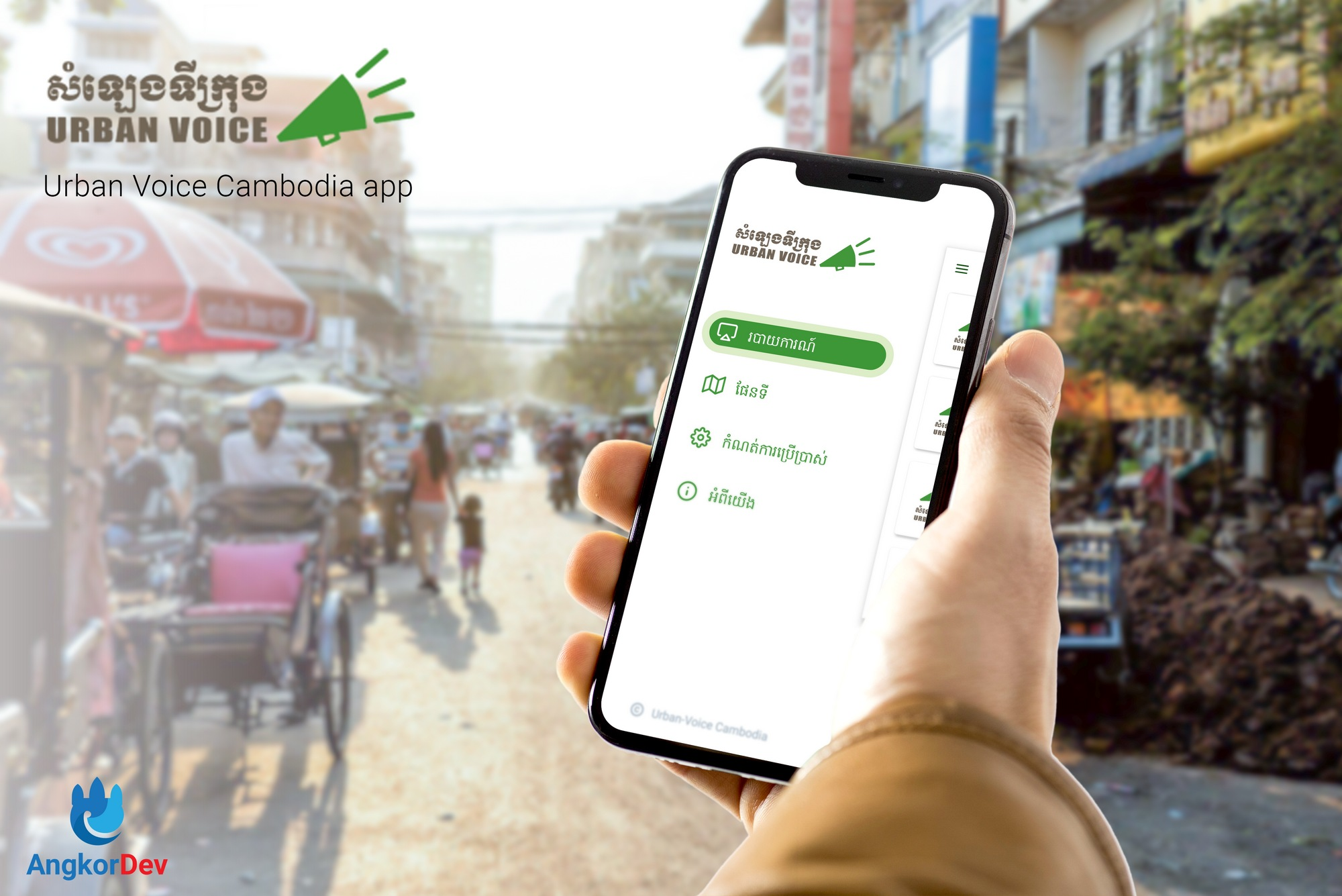 Urban Voice Cambodia Mobile App Development