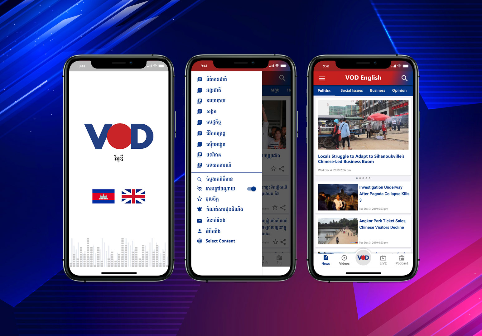 VOD Mobile App Development for Cambodian Center for Independent Media