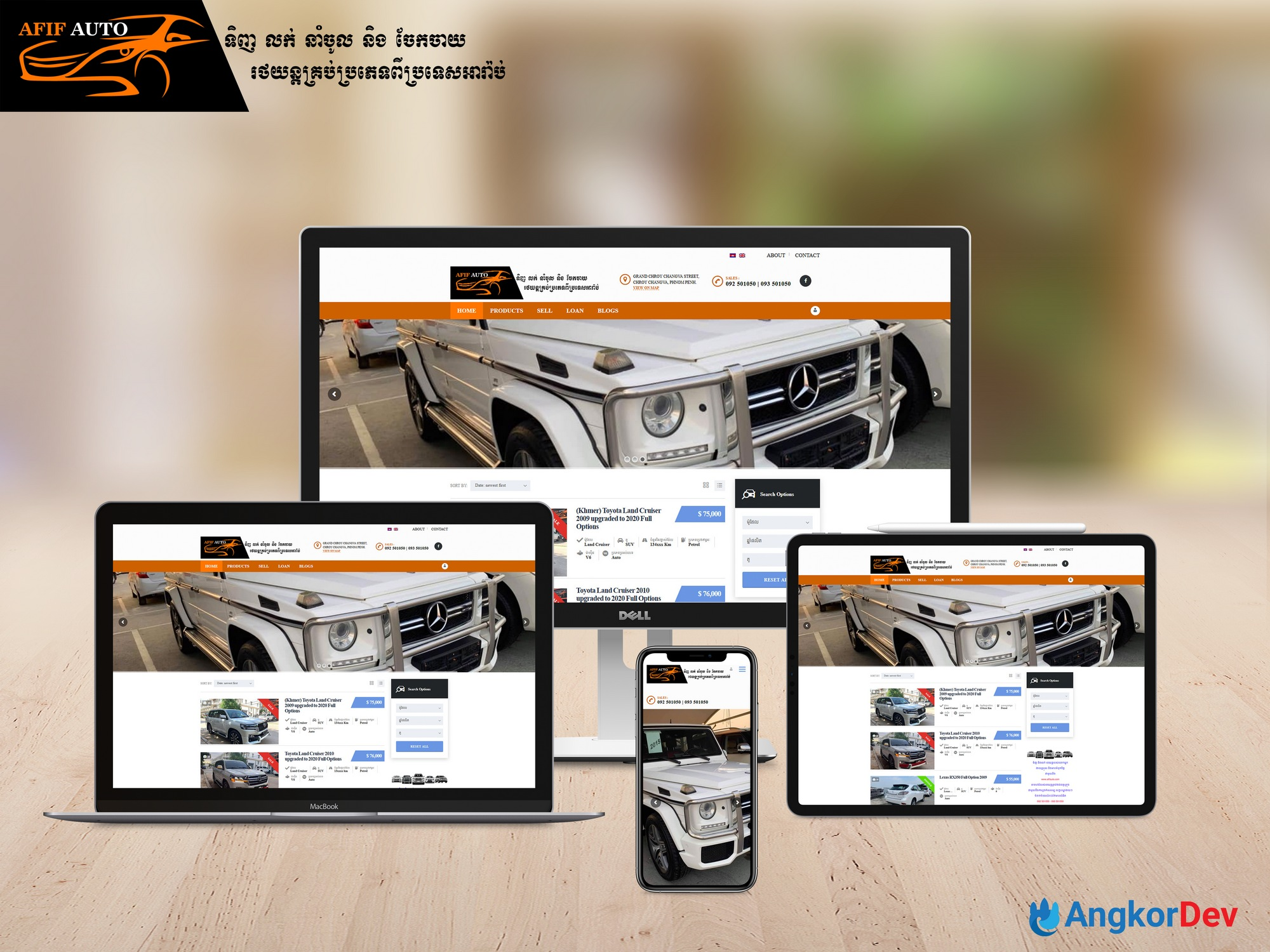 AFIF AUTO Website Design