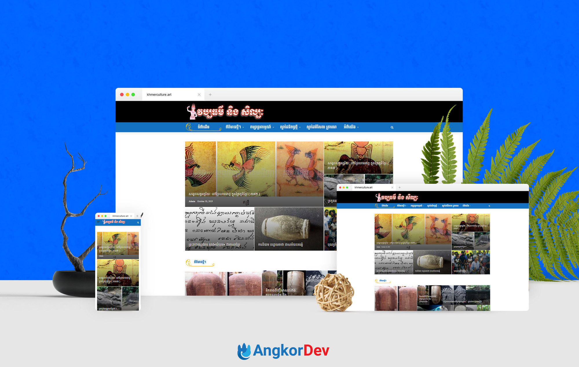 Khmer Culture and Art Website Design